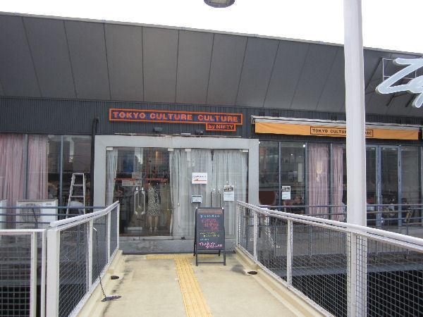 カルチャー入口.JPG