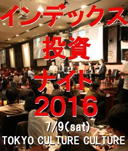 index_night.jpg